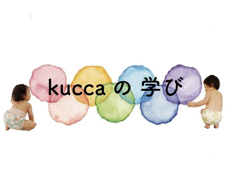 20201212_kucca_講座